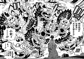 Hebi Hebi no Mi, modèle Yamata no Orochi Forme Animale Manga Infobox.png