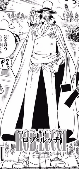 Rob Lucci Manga Post Ellipse Infobox.png