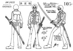 Shigure schemi