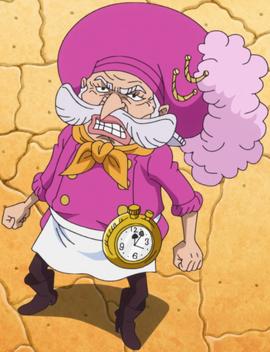Streusen in the anime