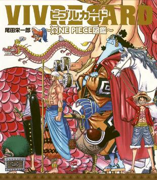第一卡冊 (日本)