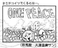 Vol. 7 UGP 62 - 8