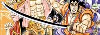 Enma manga seconda colorazione
