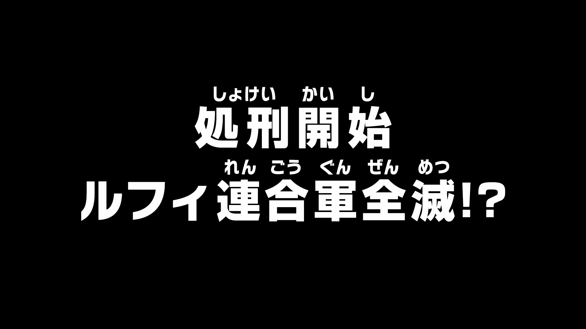 Episode 842