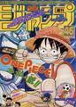 Shonen Jump 1997 numero 46.png
