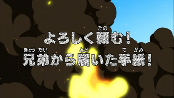 Episode 503