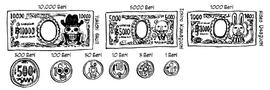 Money SBS 53.png
