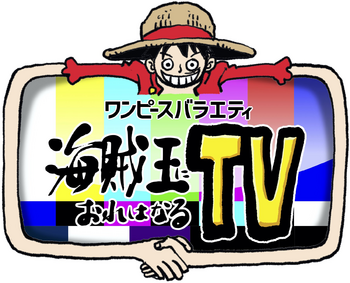 One Piece Variety: I Will be the Pirate King TV