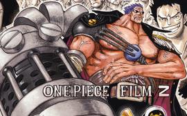 Z in the manga