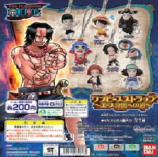 One Piece Impel Down Cellphone Strap