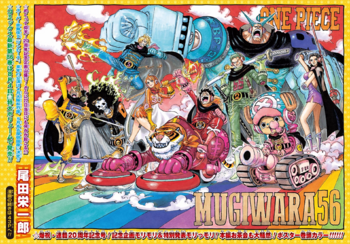 Chapter 872