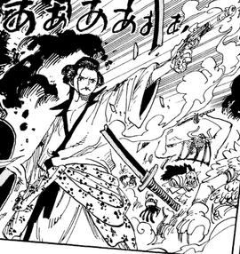 Izou Manga Pre Ellipse Infobox.png