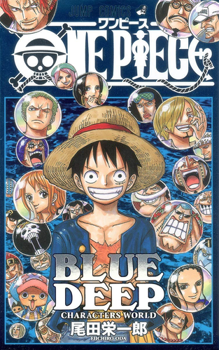 One Piece Blue Deep: Characters World