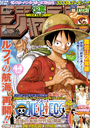 Shonen Jump 2010 Issue 44