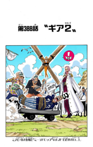 Chapter 388 Colored
