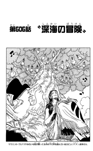 Chapter 606