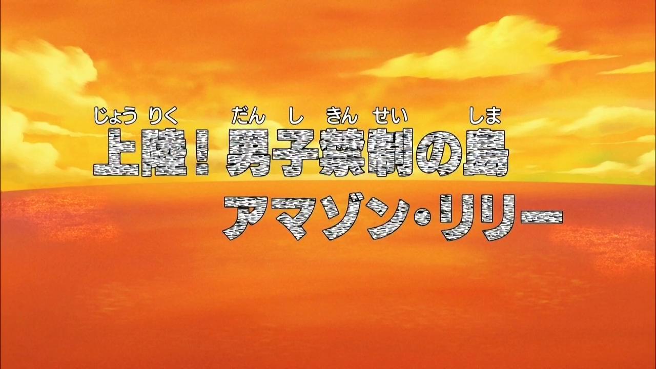 Episode 408