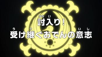 Episode 995