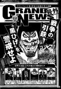 Grand News página 1.png