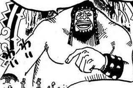 Stansen Manga Infobox.png