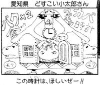 Vol. 16 UGP 143 - 3