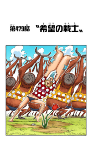 Chapter 479 Colored