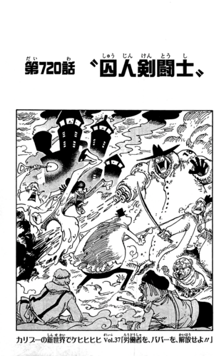 Chapter 720