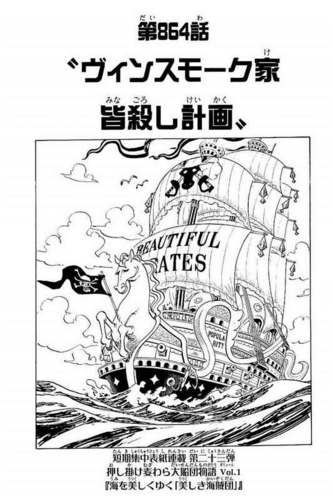 Chapter 864