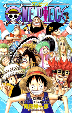 Tome 51 Couverture VO Infobox.png