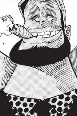 Yamakaji Manga Infobox.png