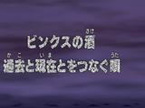 Episode 380