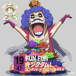 FUN FUN Kingdom!.png