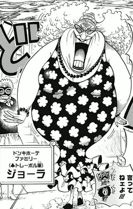 Giolla in the manga