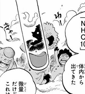 NHC10 Manga Infobox.png