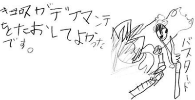 SBS79 5 Child Drawing.png