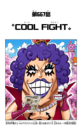 Chapter 667 Colored