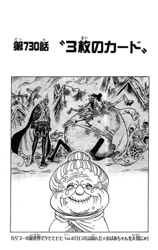 Chapter 730