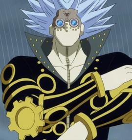 Gladius en el anime