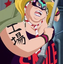 Kyuin en el anime
