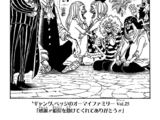 Chapter 978