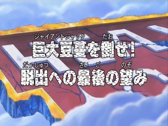 Episode 191
