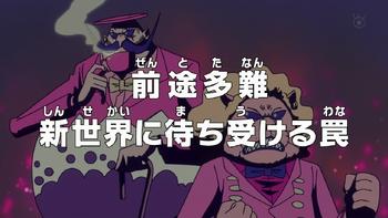 Episode 572