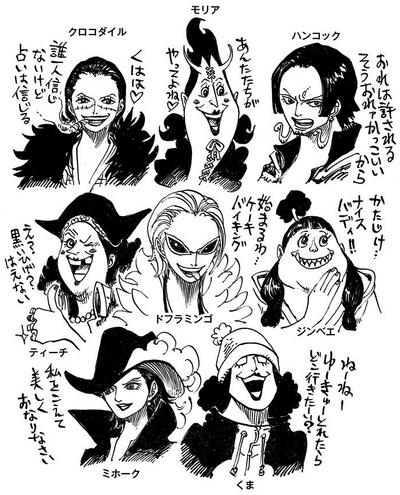 Shichibukai Genders Swapped.png