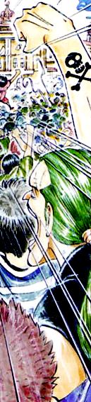 Anjo in the manga