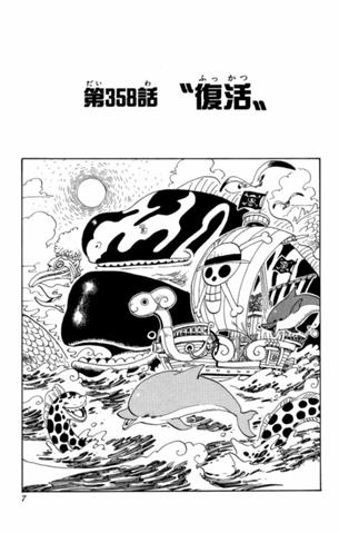 Capítulo 358