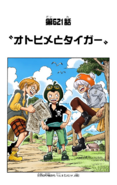 Chapter 621 Colored