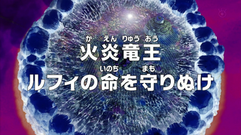 Episode 729