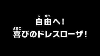 Episode 734