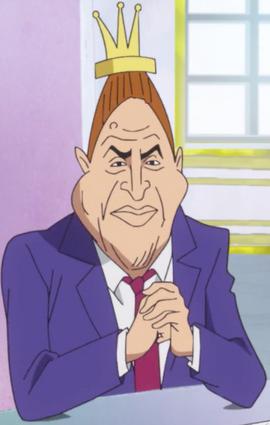 Джип в аниме.