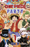 ONE PIECE PARTY 1卷.png